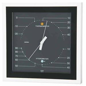 EMPEX 温度・湿度計 MONO 温度・湿度計 置き掛け兼用 MN-4832 ブラック