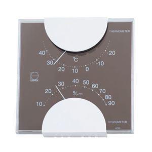 EMPEX温度・湿度計エルムカラースクエア型置き掛け兼用LV-4957グレー