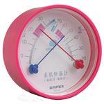 (まとめ)EMPEX 温度湿度計 素肌快適計 TM-4715 プレミアムローズ【×5セット】