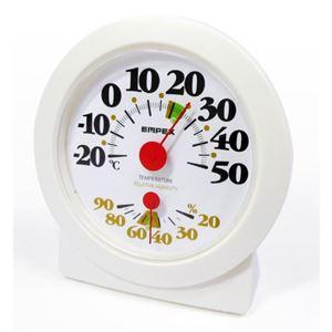 (まとめ)EMPEX花粉対策温度湿度計温度計湿度計置用TM-2683【×5セット】