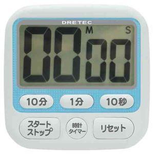 (まとめ)DRETEC キッチンタイマー キッチンクロック 時計付大画面タイマー T-140BL【×5セット】