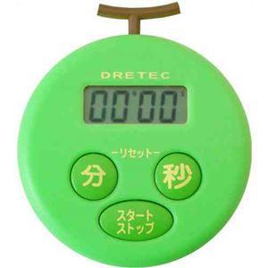 (まとめ)DRETEC キッチンタイマー メロン T-168GN【×10セット】