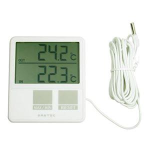 (まとめ)DRETEC 室内室外温度計 室内と室外の温度を同時に表示 O-215WT【×5セット】