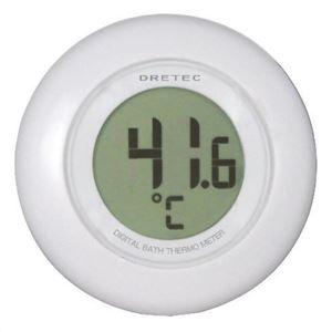 (まとめ)DRETEC デジタル湯音計 O-227WT ホワイト【×5セット】