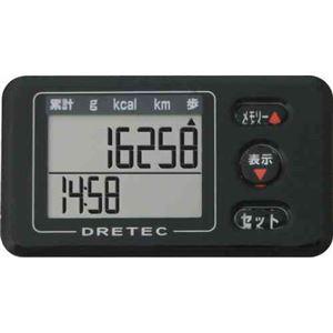 (まとめ)DRETEC 3Dセンサー搭載の歩数計 エブリウォーカー H-225BK【×3セット】