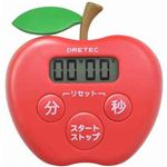 (まとめ)DRETEC キッチンタイマー リンゴタイマー キッチンを楽しく演出します T-505RD【×10セット】