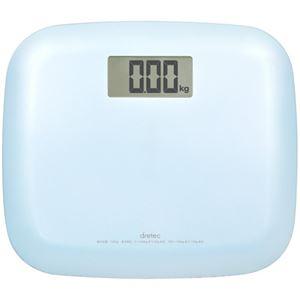 (まとめ)DRETEC 体重計 ボディ スケール ピエトラ BMI ブルー BS-158BL BS-158BL【×2セット】 - 拡大画像