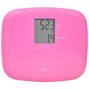(まとめ)DRETEC前回の体重を表示!体重の増減を自動で表示する体重計ボディスケール体重の増減を自動で表示する体重計クラベールピンクBS-164PKBS-164PK【×3セット】