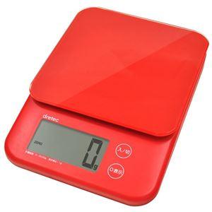 (まとめ)DRETEC 最大5kgまではかれるデジタルスケール デジタルスケール「バルケット」 5kg レッド KS-513RD KS-513RD【×2セット】 - 拡大画像