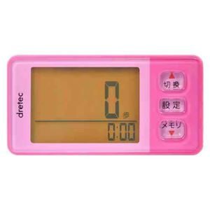 (まとめ)DRETEC デカ画面活動量計 歩数計 健康メーター H-301PK【×2セット】 - 拡大画像
