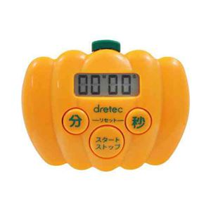 (まとめ)DRETEC キッチンタイマー かぼちゃタイマー T-526OR【×5セット】 - 拡大画像
