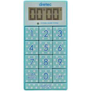 (まとめ)DRETEC キッチンタイマー 光と音で時間をお知らせ デジタルタイマー スリムキューブ T-520BL【×5セット】 - 拡大画像