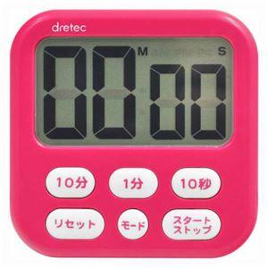 (まとめ)DRETECキッチンクロックとしても使える大画面タイマーシャボン6ピンクT-542PK【×5セット】