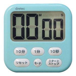 (まとめ)DRETECキッチンクロックとしても使える大画面タイマーシャボン6ブルーT-542BL【×5セット】