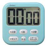 (まとめ)DRETEC キッチンクロックとしても使える 大画面タイマー シャボン6 ブルー T-542BL【×5セット】