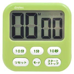 (まとめ)DRETECキッチンクロックとしても使える大画面タイマーシャボン6グリーンT-542GN【×5セット】