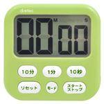 (まとめ)DRETEC キッチンクロックとしても使える 大画面タイマー シャボン6 グリーン T-542GN【×5セット】