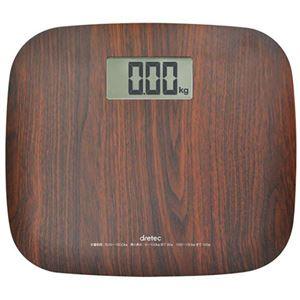 (まとめ)DRETECボディスケール木目調ダークウッドのるだけではかれる体重計BS-171DW【×2セット】