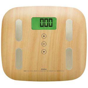 (まとめ)DRETEC木目調体重体組成計ナチュラルウッド誰がのっているか自動判別するBS-244NW【×2セット】