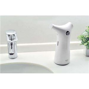 (まとめ)DRETEC梅雨対策ソープディスペンサーホワイト手をかざすだけで自動で洗剤が出ますSD-904WT【×2セット】