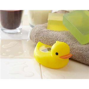 (まとめ)DRETECアヒルの湯温計快適バスタイムO-238デジタル湯温計ガーくんイエローO-238NYE【×5セット】