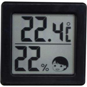 (まとめ)DRETEC温湿度計熱中症インフルエンザの危険度を表示する小さいデジタル温湿度計ブラックO-257BK【×5セット】