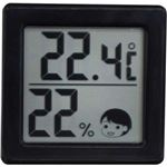 (まとめ)DRETEC 温湿度計 熱中症 インフルエンザの危険度を表示する 小さいデジタル温湿度計 ブラック O-257BK【×5セット】