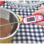 (まとめ)DRETEC クッキング温度計 グリエ 料理をサポートする 防滴タイプ クッキング温度計 O-264PK ピンク【×5セット】