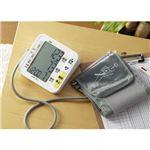 (まとめ)DRETEC 上腕式血圧計 大画面液晶で測定値が見やすい BM-200WT ホワイト【×2セット】
