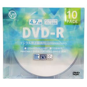 (まとめ)VERTEX DVD-R(Video with CPRM) 1回録画用 120分 1-16倍速 10P インクジェットプリンタ対応(ホワイト) DR-120DVX.10CA【×10セット】 h01