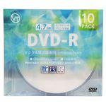 (まとめ)VERTEX DVD-R(Video with CPRM) 1回録画用 120分 1-16倍速 10P インクジェットプリンタ対応(ホワイト) DR-120DVX.10CA【×10セット】