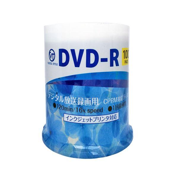 (まとめ)VERTEX DVD-R(Video with CPRM) 1回録画用 120分 1-16倍速 100Pスピンドルケース 100P インクジェットプリンタ対応(ホワイト) DR-120DVX.100SN【×2セット】f00