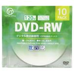 (まとめ)VERTEX DVD-RW(Video with CPRM) 繰り返し録画用 120分 1-2倍速 10P インクジェットプリンタ対応(ホワイト) DRW-120DVX.10CA【×5セット】