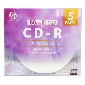 (まとめ)VERTEX CD-R(Audio) 80分 5P インクジェットプリンタ対応(ホワイト) 5CDRA.80VXJCA【×10セット】 h01
