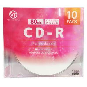 (まとめ)VERTEX CD-R(Audio) 80分 10P インクジェットプリンタ対応(ホワイト) 10CDRA.80VXCA【×5セット】 h01