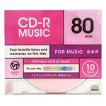 (まとめ)VERTEX CD-R(Audio) 80分 10P カラーミックス10色 インクジェットプリンタ対応 10CDRA.CMIX.80VXCA【×5セット】