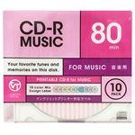 (まとめ)VERTEX CD-R(Audio) 80分 10P カラーミックス・ストライプデザイン10色 インクジェットプリンタ対応 10CDRA.DESMIX.80VXCA【×5セット】