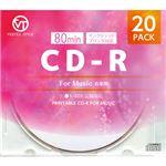 (まとめ)VERTEX CD-R(Audio) 80分 20P インクジェットプリンタ対応(ホワイト) 20CDRA.80VXCAN【×5セット】