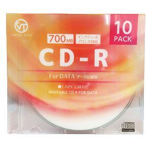 (まとめ)VERTEX CD-R(Data) 1回記録用 700MB 1-52倍速 10P インクジェットプリンタ対応(ホワイト) 10CDRD.700MBCA【×10セット】 h01