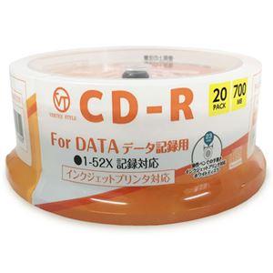 (まとめ)VERTEX CD-R(Data) 1回記録用 700MB 1-52倍速 20Pスピンドルケース20P インクジェットプリンタ対応(ホワイト) CDRD700MB.20S【×10セット】 - 拡大画像