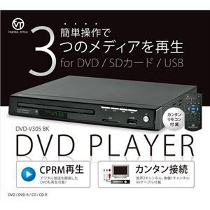 VERTEX DVDプレイヤー ブラック DVD-V305BK