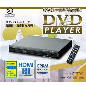 VERTEX DVDプレイヤー ブラック (HD...の商品画像