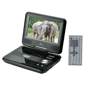 VERTEX 7インチポータブルDVDプレイヤー PDVD-V073BK h01