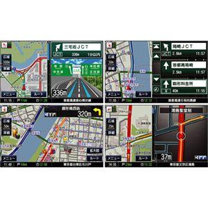 AID ゼンリン地図搭載 7インチポータブルカーナビ RZ-705TN画像3