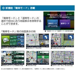 AID ゼンリン地図搭載 7インチポータブルカーナビ RZ-705TN画像4