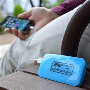 (まとめ)サンコー 蚊よけ付きモバイルバッテリー ホワイト USBTMQ5W【×2セット】 h02
