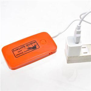 (まとめ)サンコー 蚊よけ付きモバイルバッテリー ホワイト USBTMQ5W【×2セット】 f05