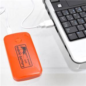 (まとめ)サンコー 蚊よけ付きモバイルバッテリー ホワイト USBTMQ5W【×2セット】 f06