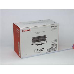 CANON EP-87ドラム 輸入品 CN-DM87JY h01