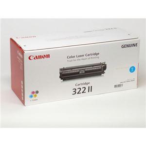 CANON トナーカートリッジ322シアン 輸入品 CN-EP322-2CJY h01